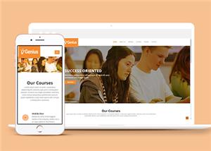 青少年课程培训网站模板