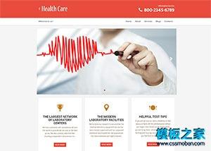 健康体检服务公司网站模板