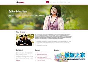 出国留学机构官网模板