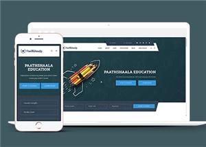 远程在线课程教育网站模板