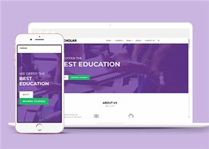 高端教育平台响应式网站模板