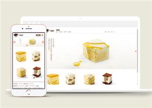 点心甜品店铺首页网站模板