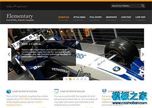 赛车企业网页模板