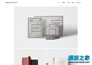 广告印刷企业官网模板