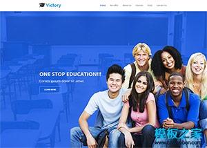 英语外教培训中心网页模板