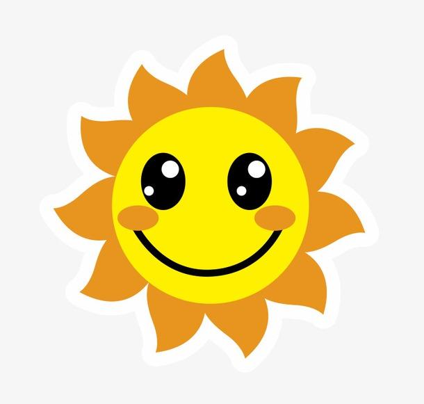 可爱小太阳绘画图片