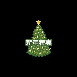 圣诞节促销标签图片