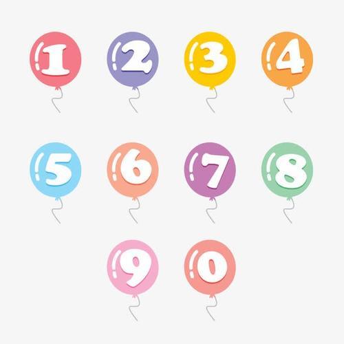 可爱卡通气球数字