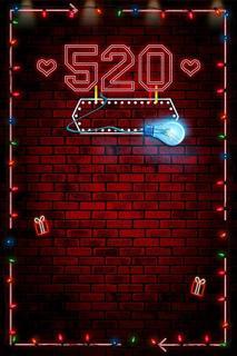 520电商促销海报背景图