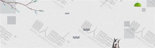 简约时尚banner横幅背景图