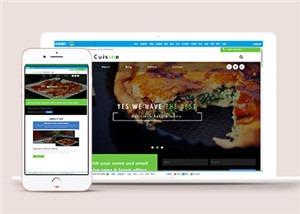 美食烹饪网站单页面H5模板