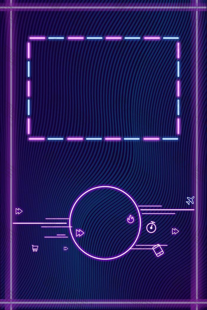 简约科技风电商海报背景图
