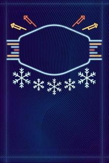 圣诞节电商海报背景图