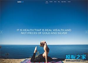 html响应式瑜伽健身网页模板