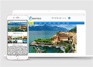 旅游酒店网站响应式模板