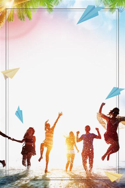 正能量青春励志海报边框