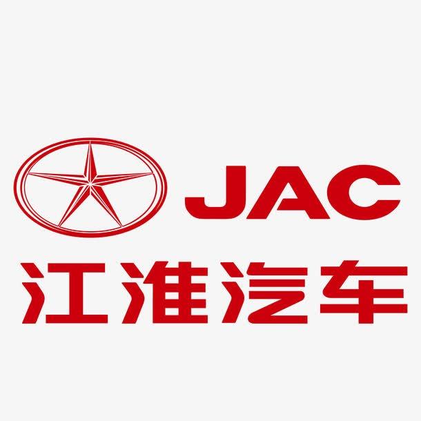 江淮汽车logo标志