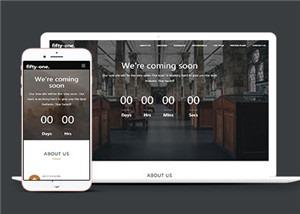 新品上线倒计时公司网站模板