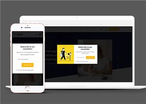 线上教育机构网站模板