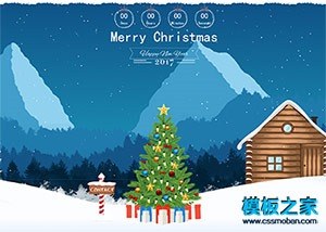 圣诞节活动下雪js特效模板