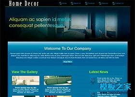 家庭医生企业网站公司首页模板