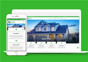 房地产销售网站模板