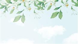 蓝天植物ppt背景图片