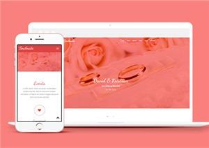 婚礼策划公司网站模板