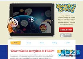 卡通动画APP网站模板