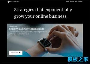 个人作品网站设计模板