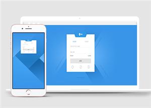 高级蓝色注册登录界面网站模板