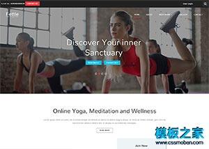 html5瑜伽塑身俱乐部网站模板