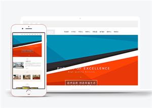 设计公司通用网站模板