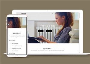 全屏设计网站HTML5模板