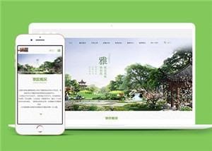 旅游网站html5代码模板