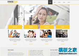 健身私教html网站模板