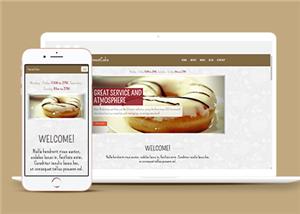 精美大气响应式蛋糕甜品店网站模板