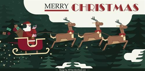 圣诞节卡片矢量图