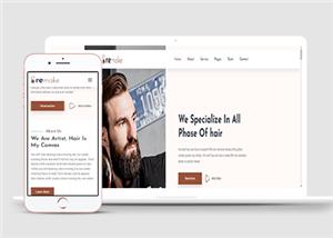 理发店美发店HTML5响应式自适应网站模板