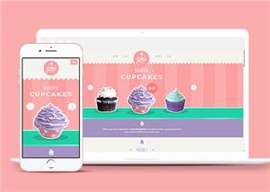 粉红色个性可爱响应式蛋糕甜品网上商城模板