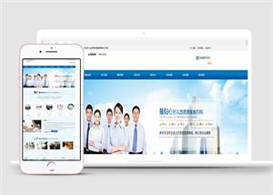 电商外贸企业通用html5模板