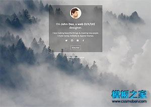 设计师简介名片网站模板