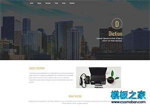 免费网站建站模板