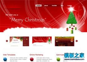 圣诞节专题网站模板