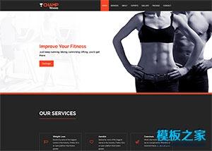 健身减肥私教培训网站