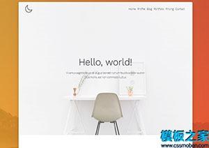 社交媒体博客网站模板