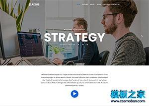 金融理财投资顾问响应式网站模板