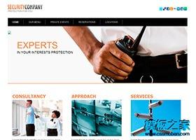 安保企业网站模板