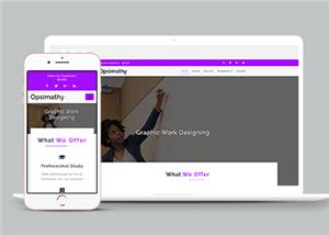 技能教育培训机构网站模板