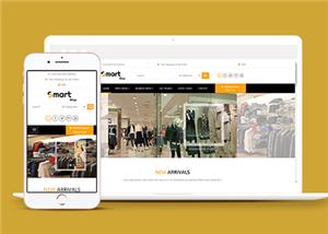 购物服装商城网站模板
